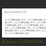 custombox.js