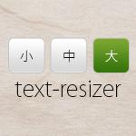 text-resizer