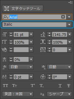 italic-img2