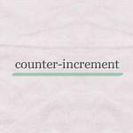 counter-incrementプロパティを使って自動連番を実現する