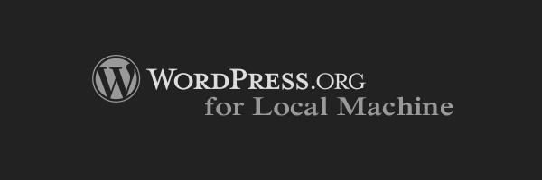 ローカル環境にWordPressをインストールする