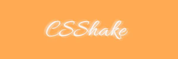要素をブルブル((((;゚Д゚))))震えさせるCSSプラグイン「CSShake」