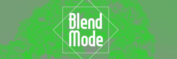 CSSで描画表現を指定できるブレンドモード