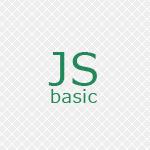 JavaScriptを基礎から!