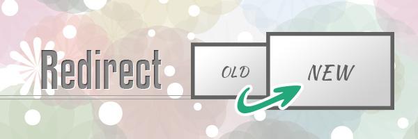 特定ページやサイト全体のURLを変更した際のリダイレクト設定
