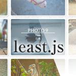 レスポンシブ対応のフォトギャラリー「least.js」