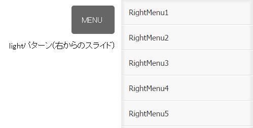 right-pat