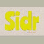 横からスライドインするメニューを実現できるjQueryプラグイン「sidr.js」の使い方!