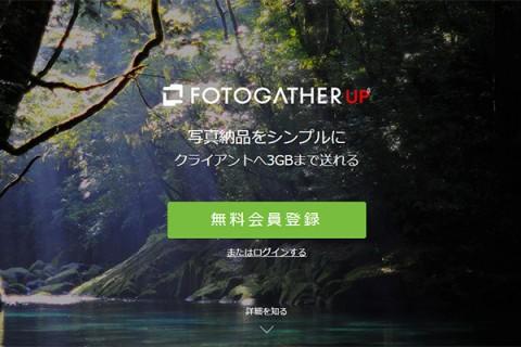 FOTOGATHER UP