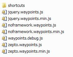 waypoints-file