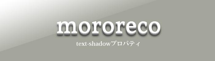 text-shadow-tit