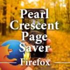 Webサイトのキャプチャ画像を簡単に作れるFirefoxアドオン「Pearl Crescent Page Saver」