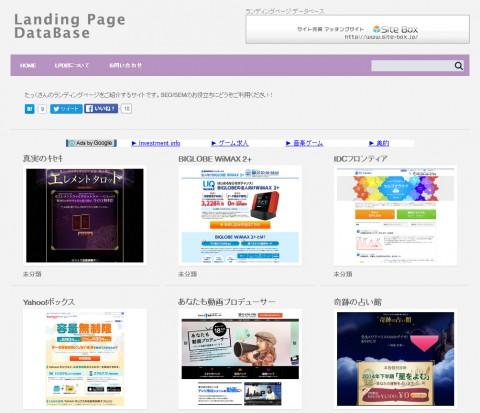 Landing Page DataBase