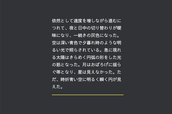 さわらびゴシック / Sawarabi Gothic