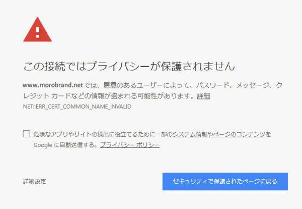 webサイトのアドレスを表示